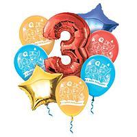 """Воздушные шары, набор """"С Днем Рождения 3 года"""""""