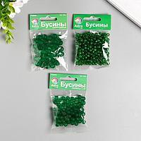 """Набор пластиковых бусин """"Астра"""" 6, 8, 10 мм, (3 уп, по 20 гр), зелёный"""