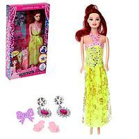 Кукла-модель «Карина» с набором платьев и аксессуарами, МИКС