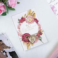 Свадебное приглашение с доп. элементом «Счастливые моменты», 10 х 15 см