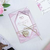 Свадебное приглашение с доп. элементом «Радостное событие», 10 х 15 см