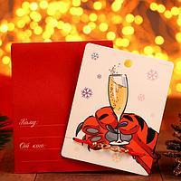 Браслет 'Новогодний' лапа тигра с шампанским, бесконечность, цвет красный