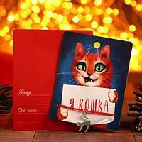 Браслет 'Новогодний' кошка, цвет красный