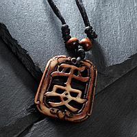 Амулет под кость 'Иероглиф Спокойствие и благополучие' с рег. шнурком, цвет бело-коричневый