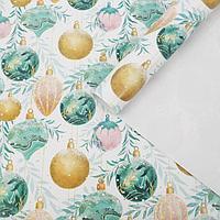 Бумага упаковочная глянцевая 'Елочные шары', 70 х 100 см (комплект из 10 шт.)