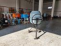 Бетономешалка 200 л. БС-200 (220 В), фото 3
