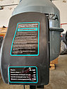 Бетономешалка 240л (220 В), фото 2