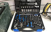 Набор инструментов Сибин