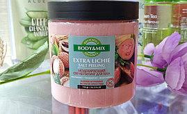 Моделирующий скраб-пилинг для тела Extra lichie salt peeling 720 mg