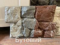 """Фасадные панели """"Бутовый камень"""" Fasad-Expert"""