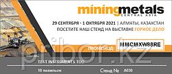 Приглашаем на выставку Mining & Metals Central Asia