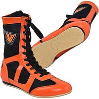 Боксерки (обувь)