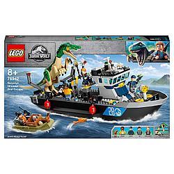 76942 Lego Jurassic World Побег барионикса на катере, Лего Мир Юрского периода