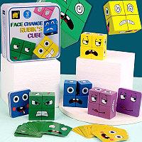 """Настольная увлекательная и обучающая игра """"Собери кубики эмоции"""" выложи по образцу быстрее всех!"""