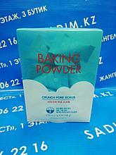 Etude House Baking Powder - Пудра-скраб для умывания ( 24 шт )
