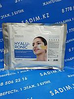 Lindsay Hyaluronic Premium Modeling Mask - Маска для лица альгинатная увлажняющая с гиалуроновой кислотой