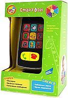 """Mommy Love 392 Игрушка развивающая """"Телефон"""""""