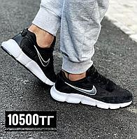 Кроссовки Nike Vapor чвбн чер лого 2069-2