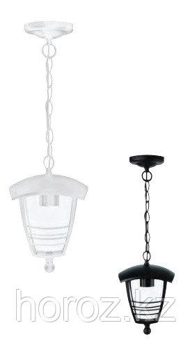 Подвесной светильник белый, черный