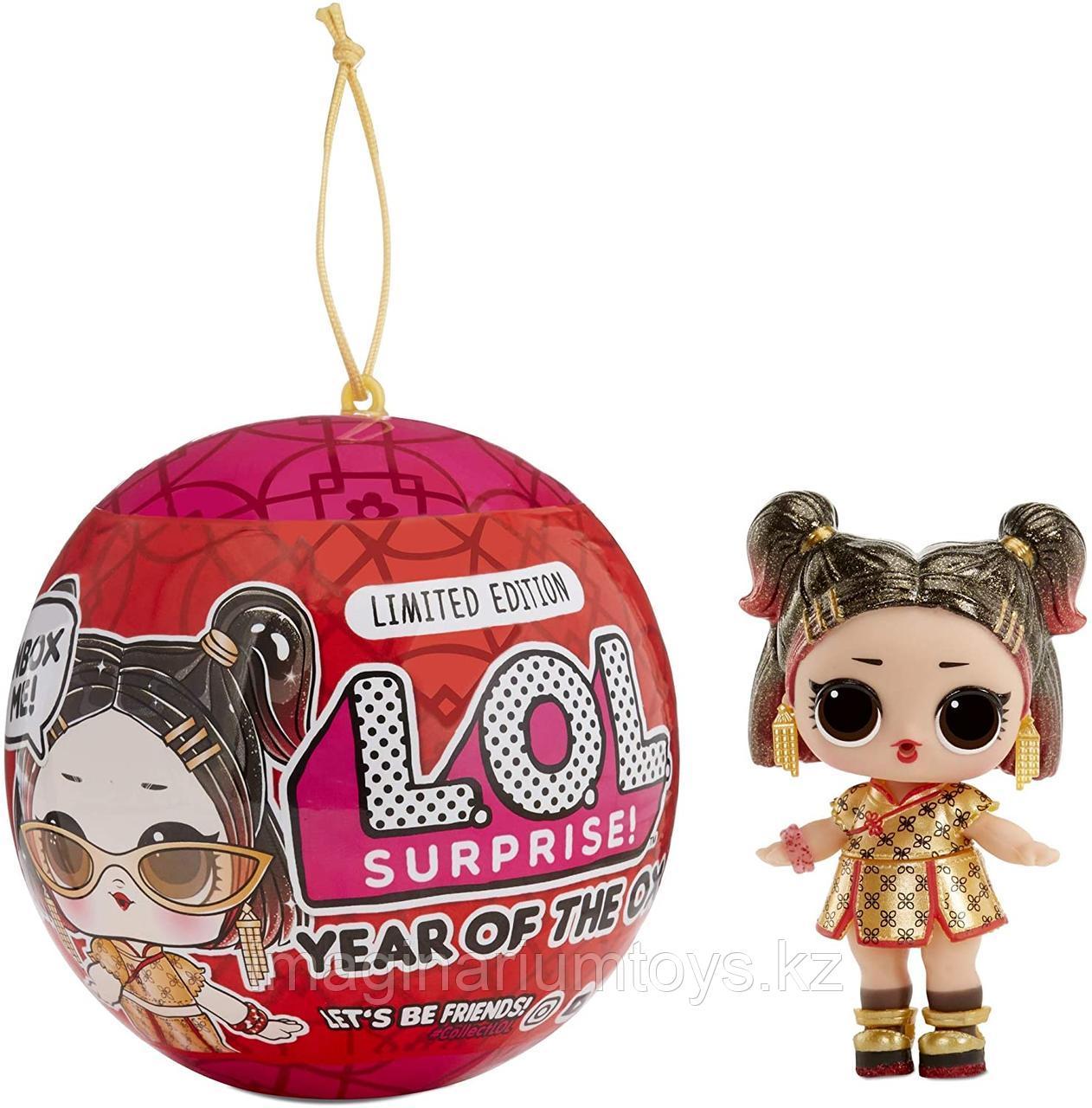 LOL Surprise кукла Лунный календарь Year of The Ox