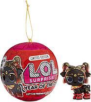 LOL Surprise питомец Лунный календарь Year of The Ox