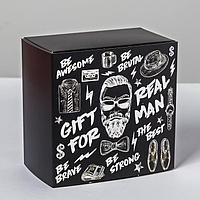 Коробка складная Gift for real man, 14 × 14 × 8 см