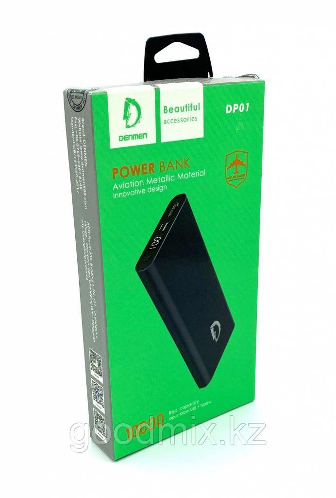 Портативное зарядное устройство Power Bank Denmen DP01 10000 mAh
