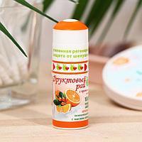 Гигиеническая помада «Фруктовый рай», апельсин, 3,5 г
