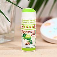 Гигиеническая помада «Фруктовый рай», яблоко, 3,5 г