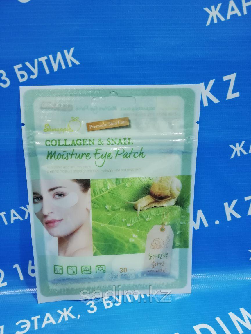 Патчи для глаз (30 шт) с Гиалуроновой кислотой и Экстрактом Улитки