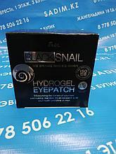 Ekel Black Pearl Hydrogel Eye Patch -  Гидрогелевые патчи с черным жемчугом (60 патчей)
