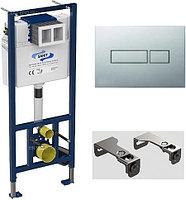 Система инсталляции для унитаза подвесного SANIT INEO 90.506.81..S003 стандартная, комплект