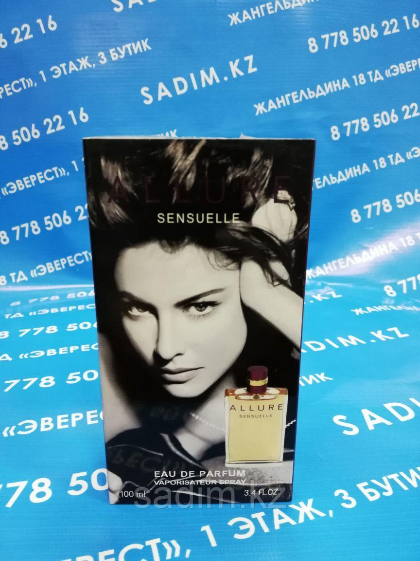 Женские духи Allure Sensuelle (100 мг)