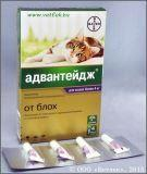 Advantage Адвантейдж инсектицидный препарат для кошек более 4 кг, 4 пипетки