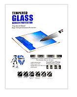 "Защитное стекло для планшета Samsung Galaxy Tab A7 7.0"" (SM-T285)"