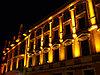 Светильник архитектурный, фасадный накладной светильник, фото 5