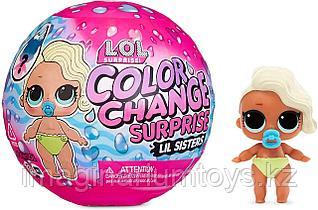 Кукла сестренка LOL Surprise Lil Sisters Color Change меняет цвет в воде