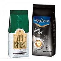 Два вида кофе в зернах - выгодное предложение