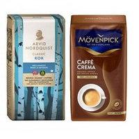 Две упаковки молотого кофе по 500 гр