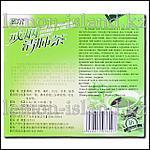 Чай для отказа от курения и чистки лёгких Tesi, фото 2