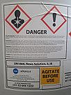 Полиэфирная смола Synolite 8388-L-7, фото 4