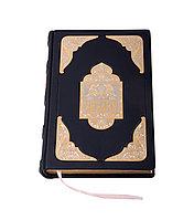 Библия кожанная