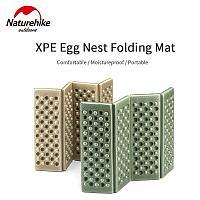 Каремат-сидушка складной Naturehike XPE egg nest NH20PJ025 (576784=khaki)