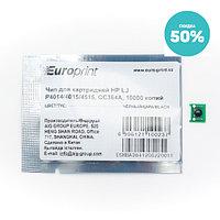 Чип Europrint HP CC364A