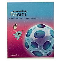 """Тетрадь предметная """"Космос"""", 40 листов в клетку """"Английский язык"""", обложка мелованный картон, ВД-лак, блок"""