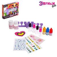 Набор для опытов Nail art, создай свой лак для ногтей