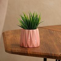 Кашпо 'Оригами', розовое, керамика, 0.25 л