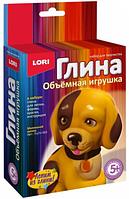 """Игрушка из глины """"Маленький щенок"""" LORI, размер 120x50x200 мм"""