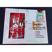 """Набор столовых приборов 30 пр. """"Cherry"""" (SSW Berlin, Германия)"""
