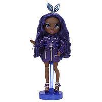 Кукла Кристал Бэйли Индиго Rainbow High 572114